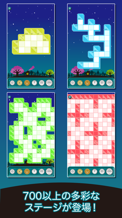 コインクロス - お金のロジックパズル ScreenShot3