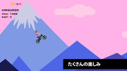 Draw Rider Plus紹介画像1