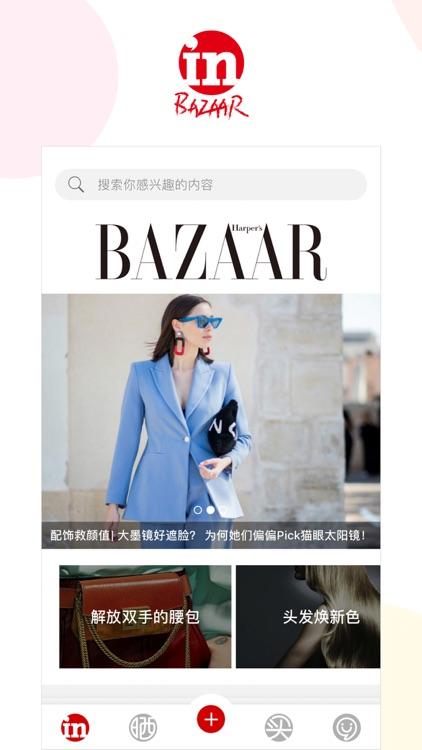 芭莎in-明星时尚高端资讯社区平台