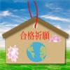 kumiko harada - 気象予報士 資格 plus アートワーク