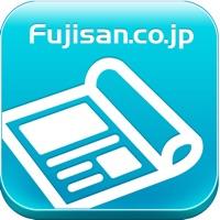 Codes for 【雑誌読み放題】FujisanReader フジサンリーダー Hack