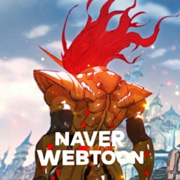 열렙전사 with NAVER WEBTOON