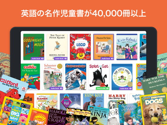 Epic! - Kids' Books and Videosのおすすめ画像2