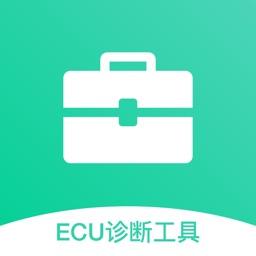 汽车ECU助手