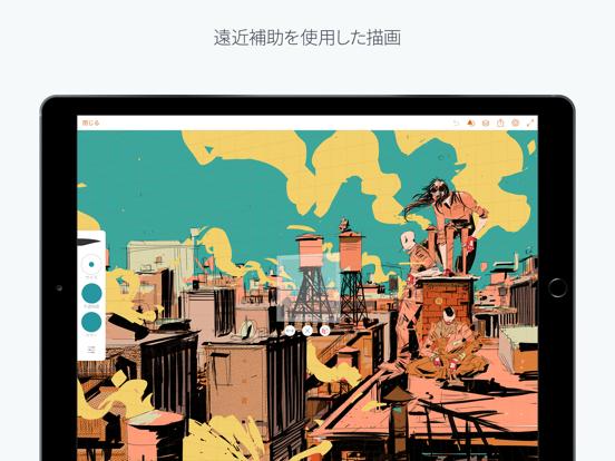 Adobe Illustrator Drawのおすすめ画像3