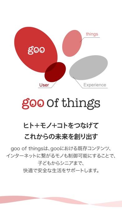 goo of things screenshot 1