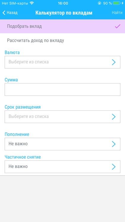 PB.money screenshot-3