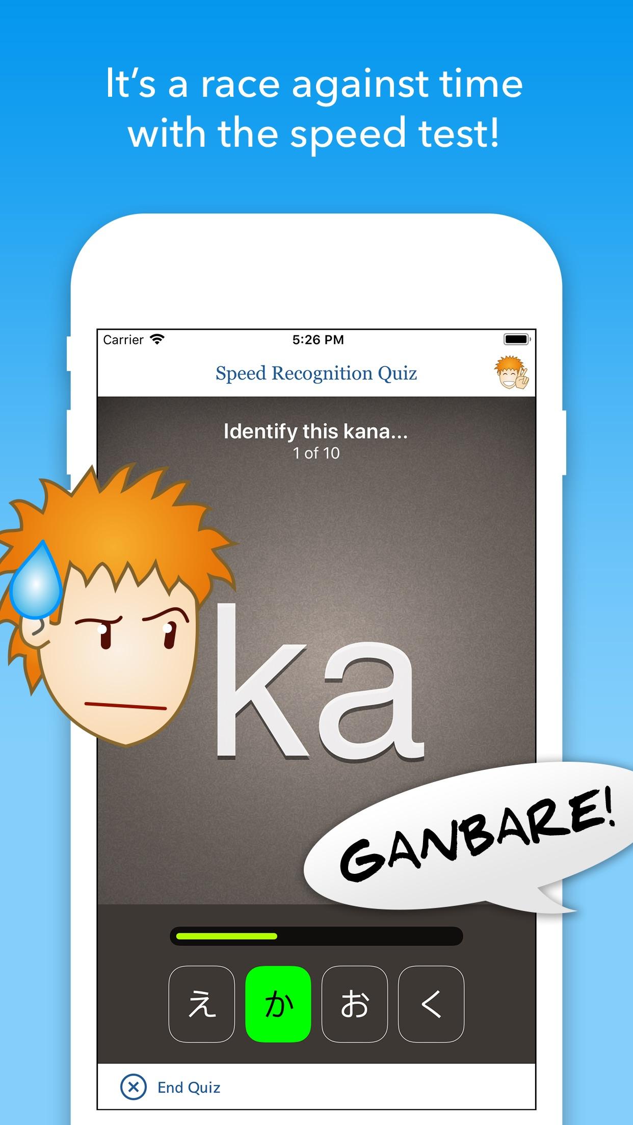 iKana - Hiragana and Katakana Screenshot