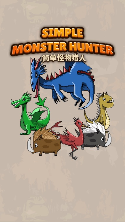 Simple Monster Hunter screenshot-7