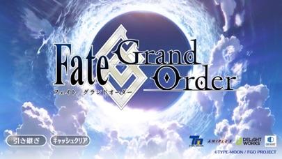 Fate/Grand Order ScreenShot0