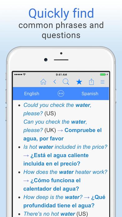 English+Spanish Dictionary screenshot three
