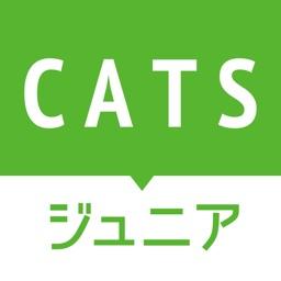 Cats 栄光 home ゼミナール