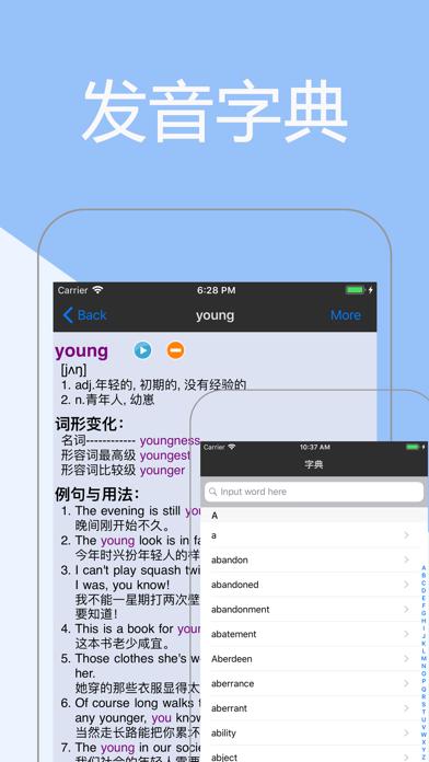 Screenshot for 新概念英语全四册 - 学习英语口语听力单词 in China App Store