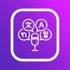 Voice & Speak Translator App