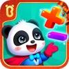 赤ちゃんパンダの数学冒険