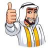 Sheikh Stickers Pack