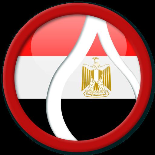 學習 阿拉伯語 (埃及)