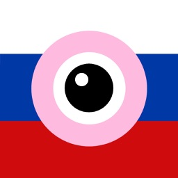 Cura: Learn Russian