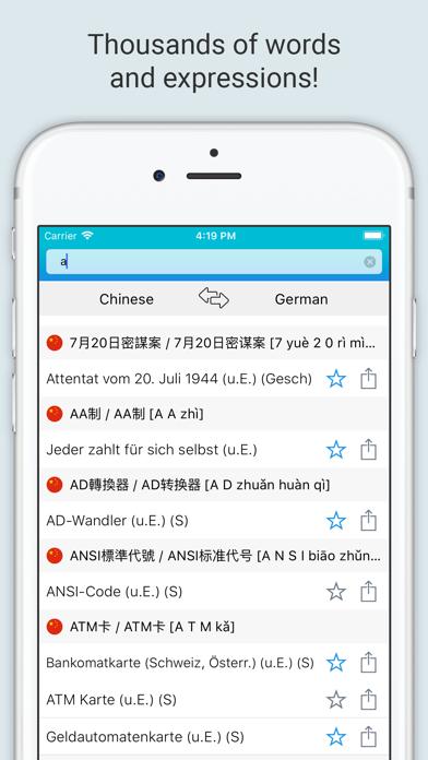 German Chinese Dictionary + screenshot 3