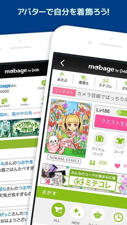 Mobage(モバゲー) screenshot-3