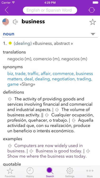 Spanish Business Dictionary screenshot-0