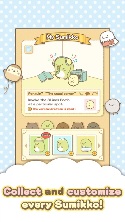 Sumikko gurashi-Puzzling Ways screenshot-4