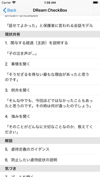 YG-DReamのスクリーンショット3