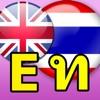 Dictionary Eng Thai