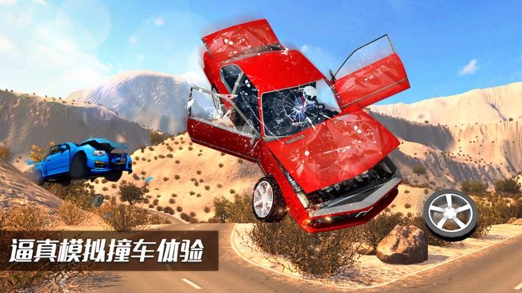 车祸模拟器-赛车撞车的汽车游戏