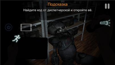 Скриншот №5 к CASE Animatronics