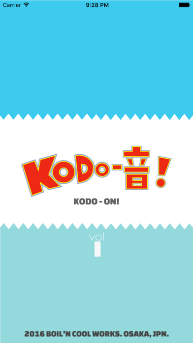 messages.download Kodo On! 1 software