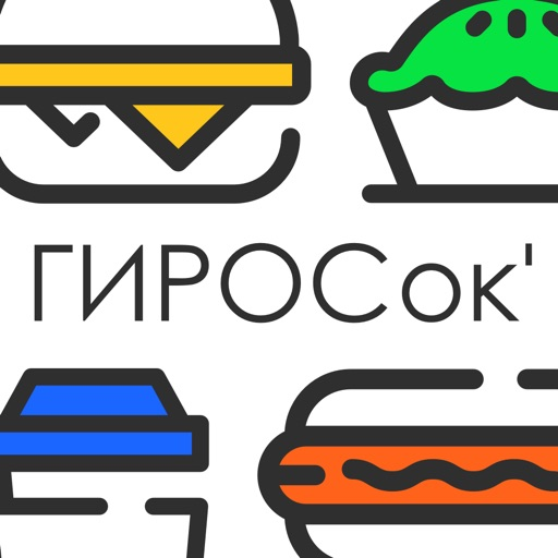 ГИРОСок' | Молодечно