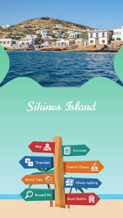 Visit Sikinos Island screenshot 2