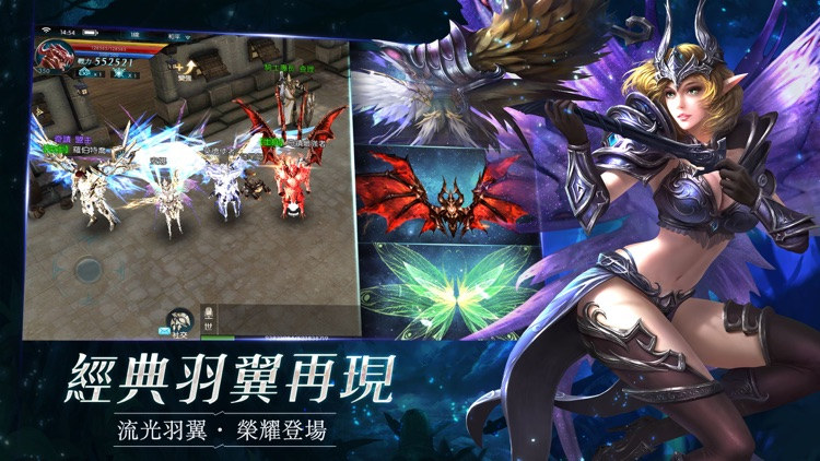 奇蹟MU:最強者 screenshot-3