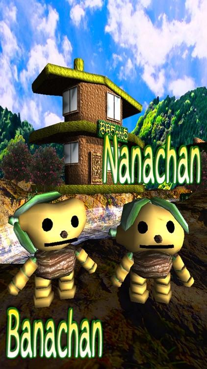 Hop-Hop Nanachan