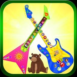 Baby Fun Guitar Animal Noises