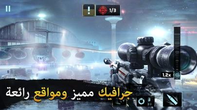 إنتقام القناص: إطلاق النارلقطة شاشة2