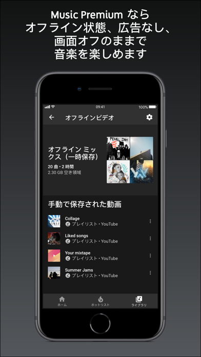 YouTube Music ScreenShot4