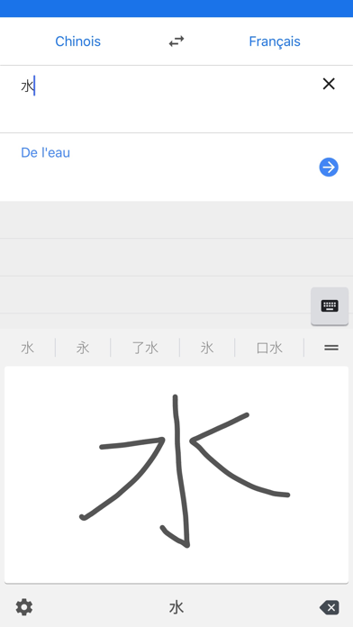 Screenshot for Google Traduction in France App Store