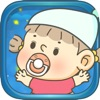 Baby Maker - Cool & Cute