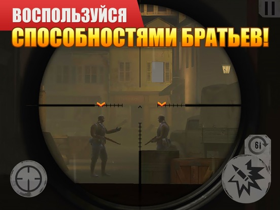 Brothers in Arms® 3 для iPad