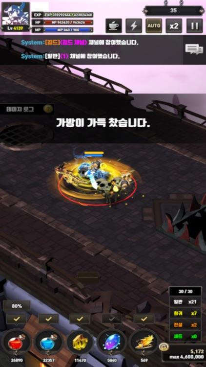 바바리안M screenshot-4