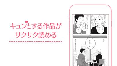 ダウンロード マンガTiara -PC用