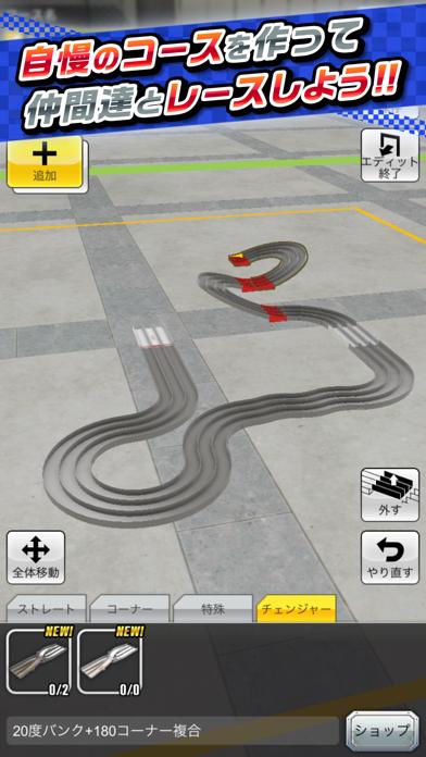 ミニ四駆 超速グランプリのおすすめ画像6