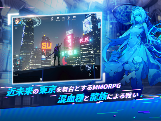 https://is5-ssl.mzstatic.com/image/thumb/Purple113/v4/2f/31/94/2f3194a7-cf14-a09b-40fb-41d8aa2c26e9/20200327095121-com.tencent.longzu.jp-ja-iOS-iPad-Pro-screenshot_2.png/552x414bb.png