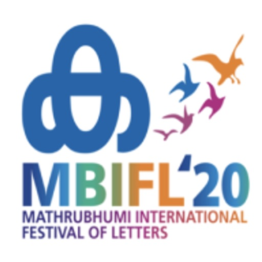 MBIFL '20