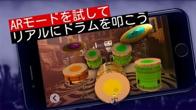 WeDrum - ドラム、ドラムパッドゲーム、ドラムセットのおすすめ画像2