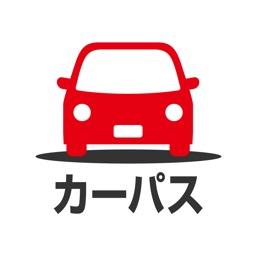 松本油店 カーパスポート By 株式会社松本油店