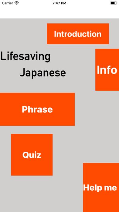 Lifesaving Japanese screenshot 1