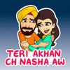 Punjabi Sticker